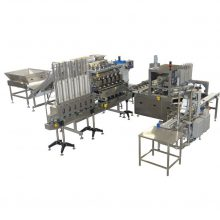 food packaging line