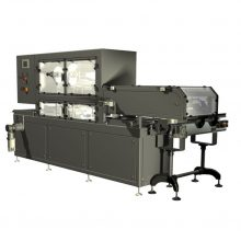 food traysealing machine