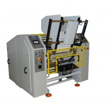 high speed stretch film rewinder
