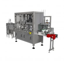 Automatic bucket packaging sealing machine